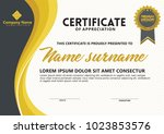 certificate template with...   Shutterstock .eps vector #1023853576
