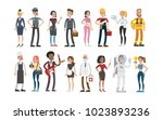 people professions set. police... | Shutterstock . vector #1023893236