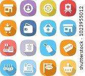 flat vector icon set   shop... | Shutterstock .eps vector #1023955012