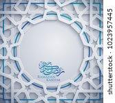 ramadan kareem arabic geometric ... | Shutterstock .eps vector #1023957445