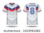 soccer jersey template.blue and ... | Shutterstock .eps vector #1023981082