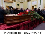 editorial use only. funeral of... | Shutterstock . vector #1023999745