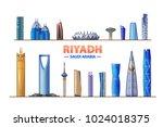 riyadh saudi arabia. vector... | Shutterstock .eps vector #1024018375