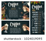 template poster with coffee...   Shutterstock .eps vector #1024019095