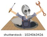 worker in the gas mask with a...   Shutterstock .eps vector #1024063426