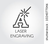 laser engraving contour icon