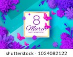 ultra violet paper cut flower.... | Shutterstock .eps vector #1024082122