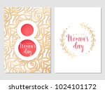 floral gold set of greeting... | Shutterstock .eps vector #1024101172