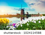 Traditional Netherlands Hollan...