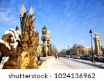 Paris Under Snow. View Of...