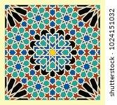 seamless pattern in moroccan... | Shutterstock .eps vector #1024151032