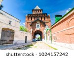 fortress gates in kolomna ... | Shutterstock . vector #1024157242