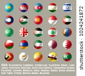 asia flags   part 2. glossy...   Shutterstock .eps vector #1024241872