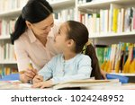 happy mother and little... | Shutterstock . vector #1024248952