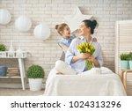 happy women's day  child... | Shutterstock . vector #1024313296