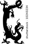 silhouette of a dragon | Shutterstock .eps vector #10243234