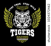 Tiger And Wings   Logo Graphic...