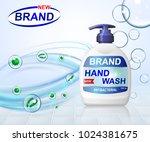 antibacterial hand gel wash ads ... | Shutterstock .eps vector #1024381675