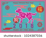 chinese new year 2018 1  year... | Shutterstock .eps vector #1024387036
