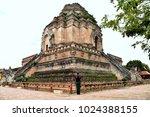 chiang mai  thailand   09 03... | Shutterstock . vector #1024388155