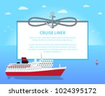 cruise liner colorful poster... | Shutterstock .eps vector #1024395172