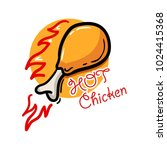 chicken mascot logo with text | Shutterstock .eps vector #1024415368