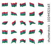 gambia flag  vector illustration | Shutterstock .eps vector #1024432165
