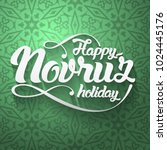 nowruz greeting. novruz.... | Shutterstock .eps vector #1024445176