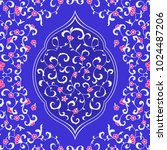 islamic style brochure  flyer...   Shutterstock .eps vector #1024487206