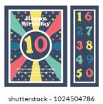 birthday party invitation card  ... | Shutterstock .eps vector #1024504786