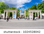moscow  russia may 27 2017  ... | Shutterstock . vector #1024528042