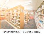 blurred aisle of bookshelf with ...   Shutterstock . vector #1024534882