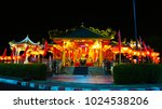 happy chinese new year  a lot... | Shutterstock . vector #1024538206
