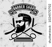 barber shop vintage label ... | Shutterstock .eps vector #1024570702
