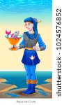 page of cups  tarot card.... | Shutterstock .eps vector #1024576852