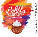 pohela boishakh festival... | Shutterstock .eps vector #1024594762