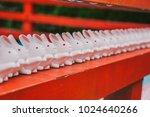 bunny mascot okazaki shrine | Shutterstock . vector #1024640266