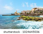 cliff view panorama of quinta... | Shutterstock . vector #1024645036