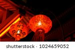 a lot of chinese lantern around ... | Shutterstock . vector #1024659052