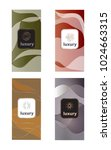 luxury packaging design set... | Shutterstock .eps vector #1024663315