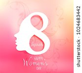 realistic women's day background | Shutterstock .eps vector #1024683442