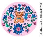 cat scandinavian hygge mandala | Shutterstock .eps vector #1024738258