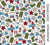 seamless vector pattern of... | Shutterstock .eps vector #1024739542