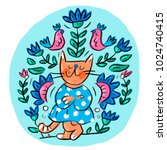 cat scandinavian hygge mandala | Shutterstock .eps vector #1024740415