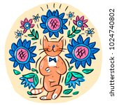 cat scandinavian hygge mandala | Shutterstock .eps vector #1024740802