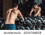 athletic man waiting and... | Shutterstock . vector #1024768828