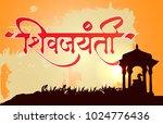 shivaji maharaj bhosale was an... | Shutterstock .eps vector #1024776436