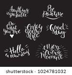 set of motivation lettering....   Shutterstock .eps vector #1024781032