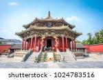 shenyang china  june 28 2016... | Shutterstock . vector #1024783516