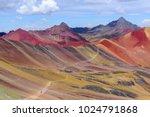 rainbow mountain  near cusco ...   Shutterstock . vector #1024791868